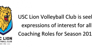 USC Lion Volleyball Club – 2018 Coaching Application Form